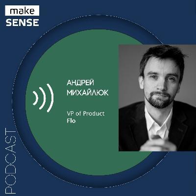 Об экспериментах в онбординге, проверке гипотез и вовлечении пользователей с Андреем Михайлюком