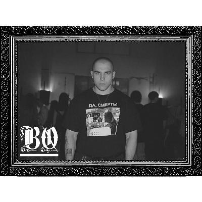 #43 Алекс Сик. «ФАК Б», hate & pain