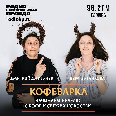 """Сколько стоят часы от Путина, где посмотреть """"танец вяленых лещей"""" и как встретить Первомай?"""