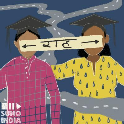 पर्यावरण क्षेत्र: भारत में एक पर्यावरण पेशेवर होने का अनुभव (Environment Sector: What is it like to be an environmental professional in India- A first-hand account.)
