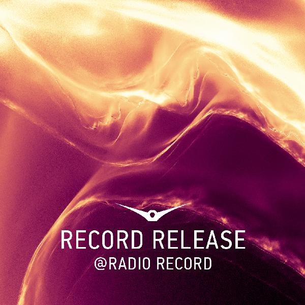 Радиошоу Маятник Фуко @ Radio Record #070 (22-08-2019)