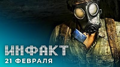 «Инфакт» от 21.02.2020 — Sony и коронавирус, новая игра PlatinumGames, Take-Two против «Горячего Кофе», фильм Borderlands…