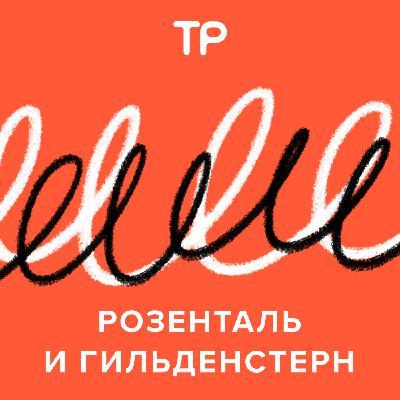 Русский язык вСША. Чем хуже отношения сРоссией, тем больше американцев учат русский. Что ихпривлекает? Ипочему эмигранты немогут без рунглиша?
