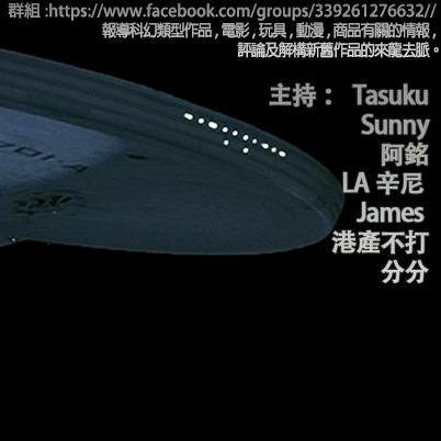 Scifi20210425C《李偉才 博士訪談會【香港科幻◆何去何從?】》