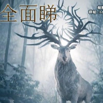 Scifi20210509A《香港特攝導演 梁仲文 新作 神骸戰軀 訪談》