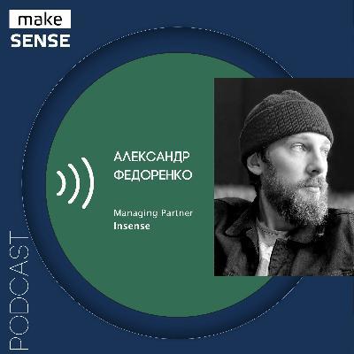 О инфлюенсер-маркетинге — задачах, метриках, масштабировании и блогерах с Александром Федоренко