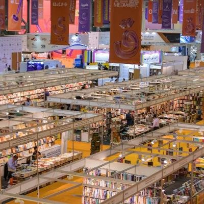 Sharjah Book Fair to Showcase 15 Million Books (19.10.21)