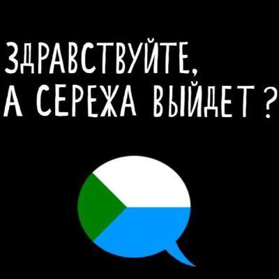 Здравствуйте, а Сережа выйдет? Как Хабаровск вышел на улицы