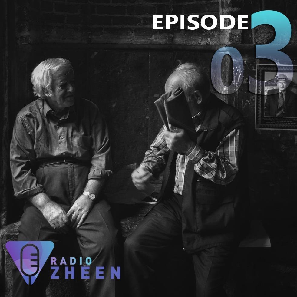 Radio Zheen E03  زبان بشر