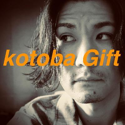 kotoba Gift vol.6