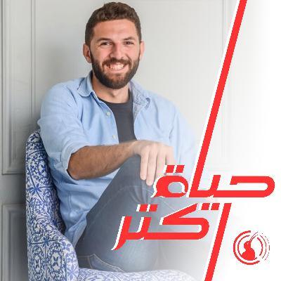 طموح بلا حدود – حوار مع مصطفى النحوي