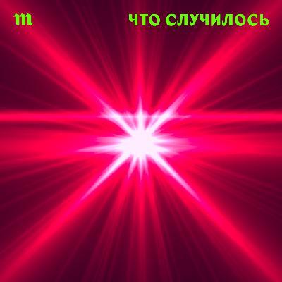 Журналист Илья Жегулев написал книгу «Ход царем»— оельцинской «семье» иотом, чем она отличалась отнынешнего окружения Путина. Чемже? Объясняет автор книги