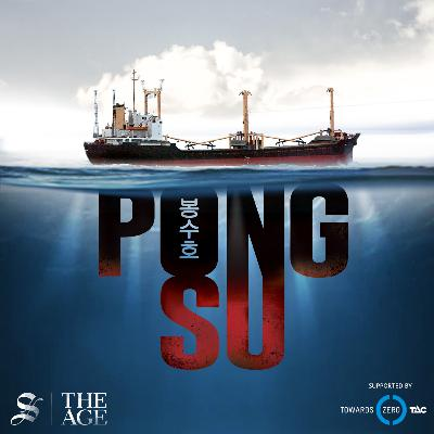 Coming soon - The Last Voyage of the Pong Su