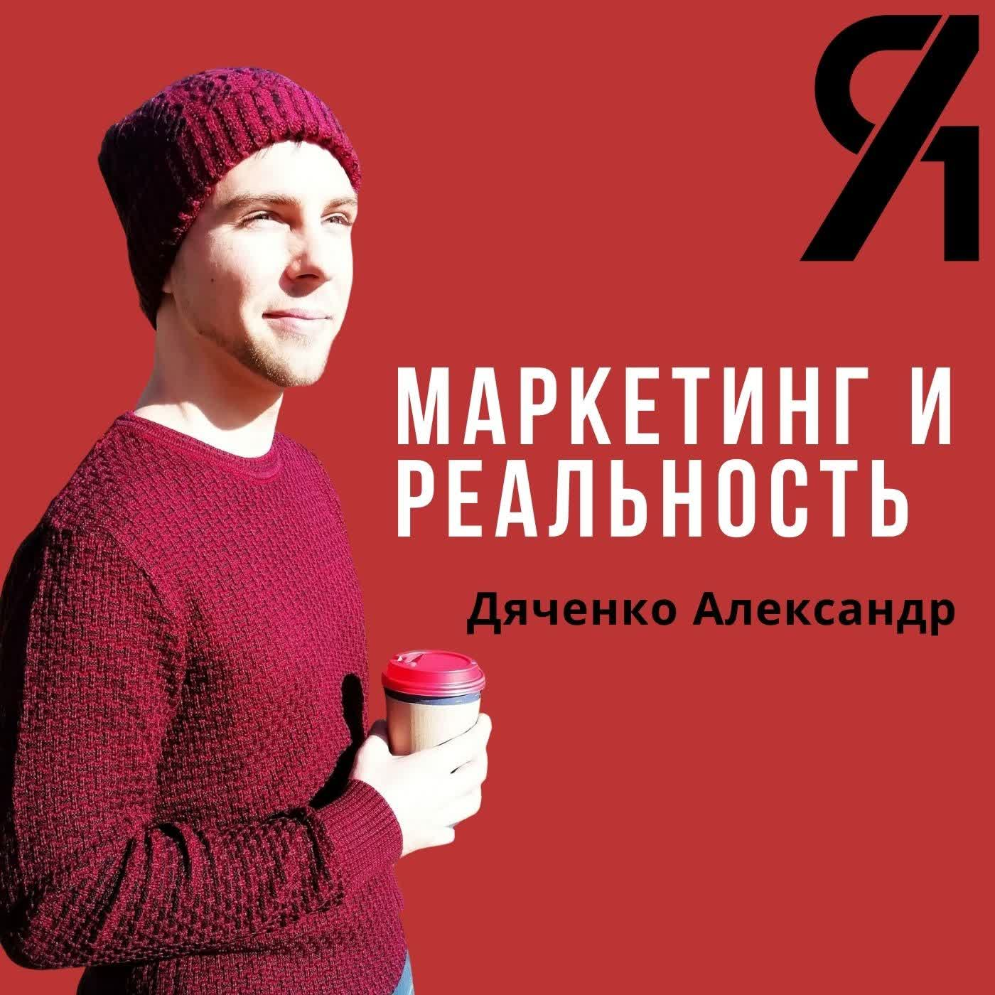 48. Яндекс.Кью - ответы на все вопросы. Интервью с представителем сервиса.