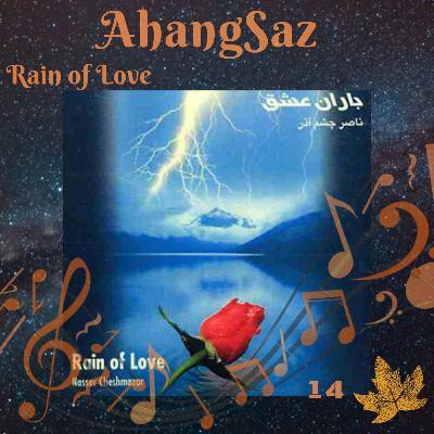 مروری بر آلبوم ماندگار باران عشق