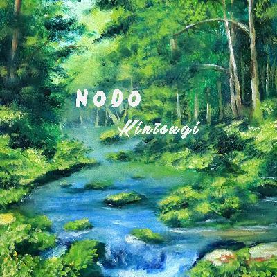 Nodo - Kintsugi