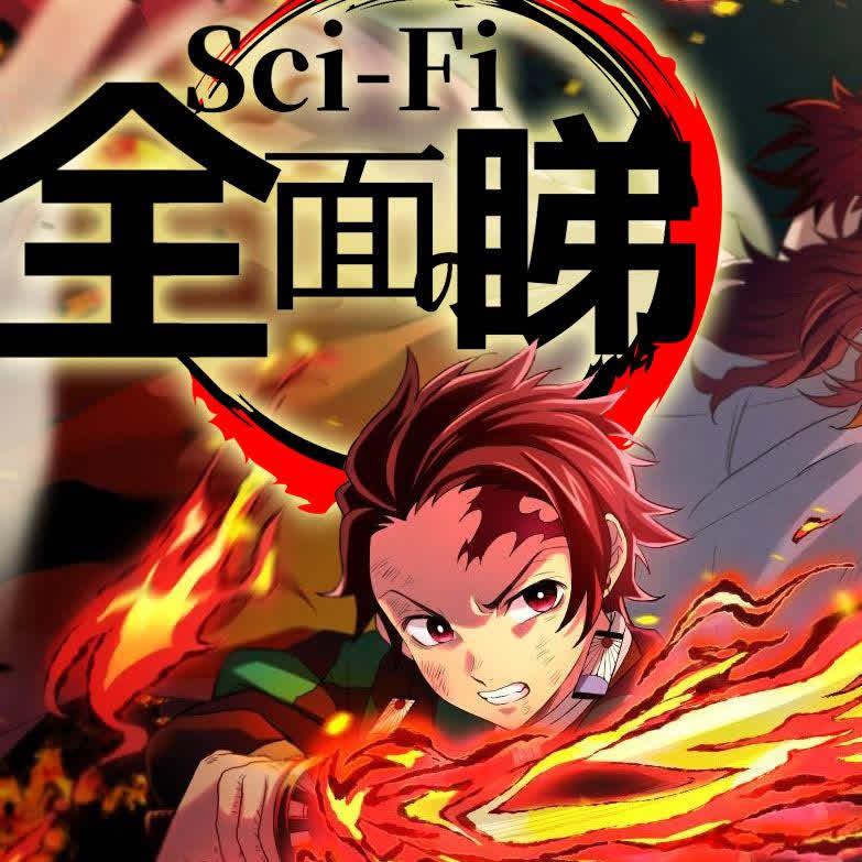 Scifi20201115D《繼續亂搞大IP 小露寶 摧毀童年》《再玩大IP 巴別九朔 可能係金宵大廈既原形》