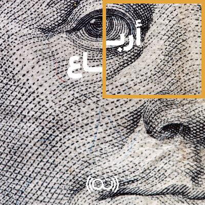 110: وفرة المال لا تعني الرفاهية ، كيف ذلك؟