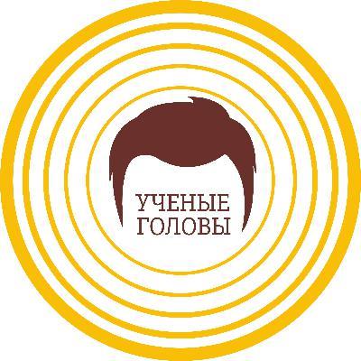 Революция 1905-го года в Екатеринбурге