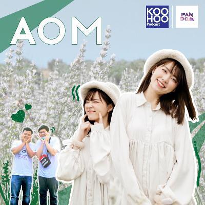"FANDOM - EP077 ""ออม"" กัปตันวง CGM48"