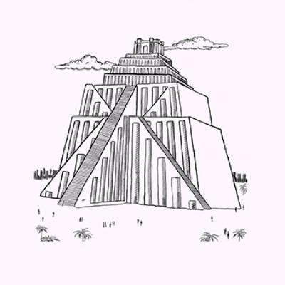 E17 - Babel
