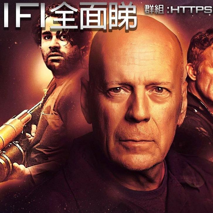 Scifi20210103G《經典回顧:衞斯理 電影系列》