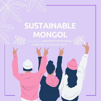 58: Эмэгтэйчүүд ба байгаль хамгаалал