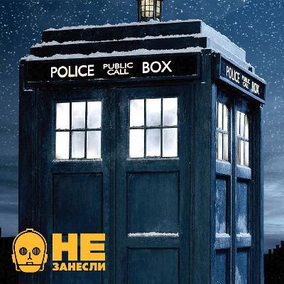 «Не занесли» 192. ⚡️ Блиц-обзоры: «Доктор Кто», «Евротур», «Юморист» и старые «Бонды»