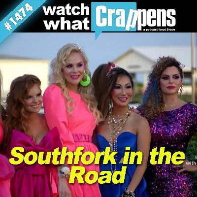 RHOD: Southfork in the Road