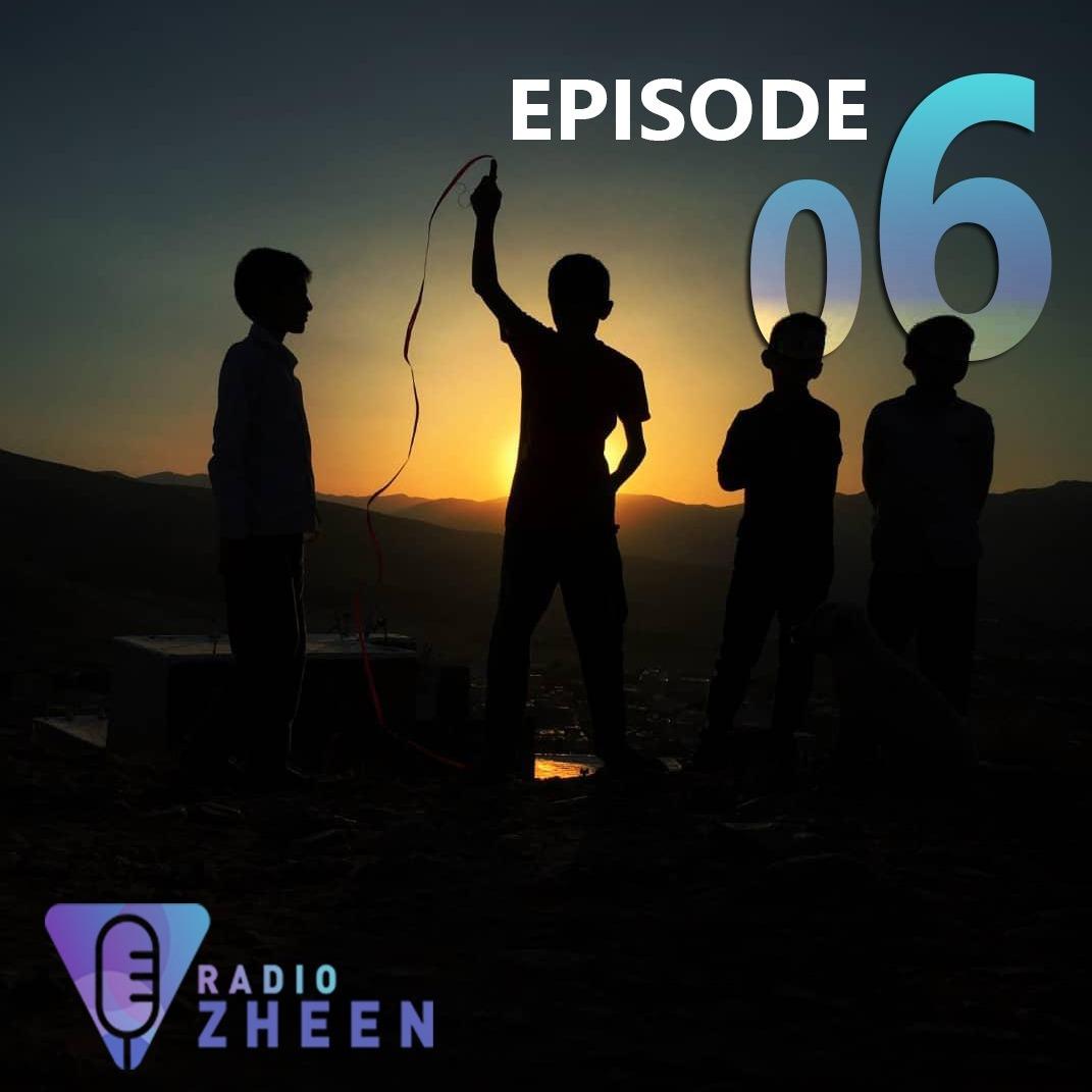 Radio Zheen E06 زبان بدن