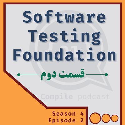Software testing foundation - Part 2 پایه تست نرم افزار