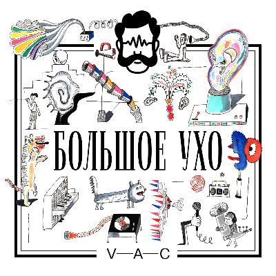 Музыка Черёмушкинского рынка