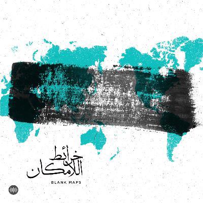 أسيرات محررات:  ضجيج الشهرة