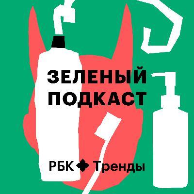 Почему не стоит демонизировать пластик