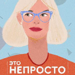 Издательницы: Деревянко и Терещенкова о том, как превратить конкуренцию в сотрудничество