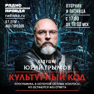 После скандала с «Современником» российские театры проверят на соответствие стратегии нацбезопасности
