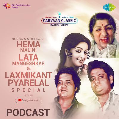 Carvaan Classic Radio Show | Trio Special | Hema Malini | Lata Mangeshkar | Laxmikant Pyarelal