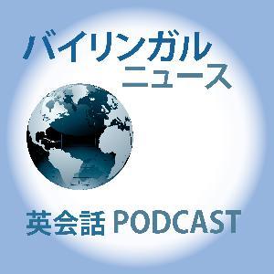 424. 特別編 Hiroshima 08.13.20