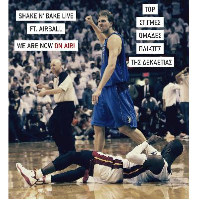 Shake n' Bake: S05E12 - All-Decade NBA moments, teams & players ft. Airball