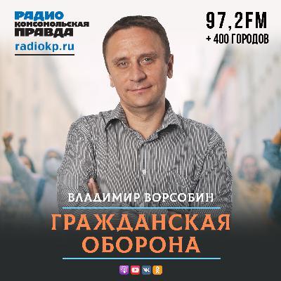 Григорий Явлинский о коронавирусе, Навальном и сложном 2020-ом