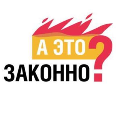 «Легендарная прялка Малевича! Вы что, не знаете о ней?». Вторая часть разговора о коррупции на международном арт-рынке в подкасте «А это законно?» при участии детектива Скотланд-Ярда