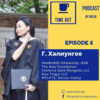 Episode 6 - Urban Governance with Khaliungoo