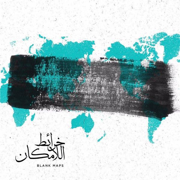 """الحلقة الثامنة: الهوية في مرمى ال""""م-16""""  – صوت من فلسطين المحتلة"""