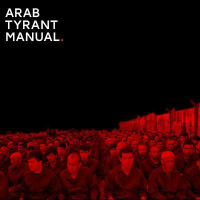 035 - The Xinjiang Victims Database, with Gene Bunin