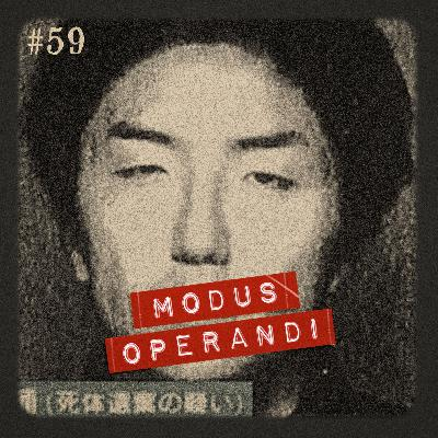 #59 - Takahiro Shiraishi: O Assassino do Twitter