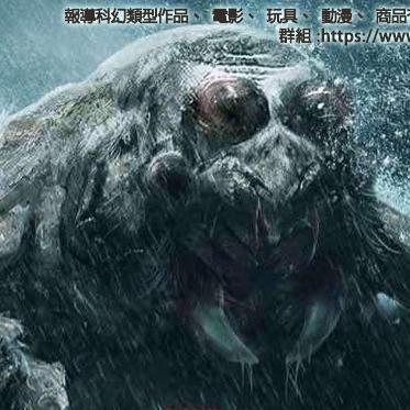 Scifi20201018F《AI進化危機(neXt)》《怪物樂園(Monsterland)》