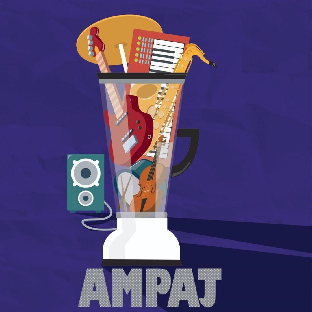 Ampaj | آمپاژ:Ampaj