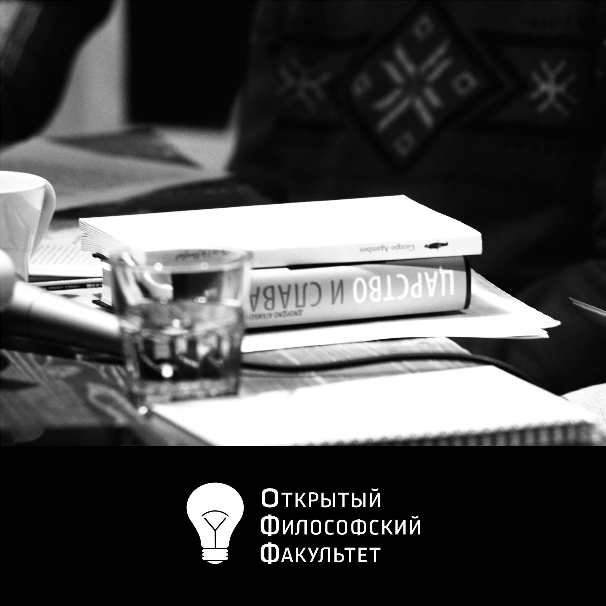 """Диалоги """"Диспозитив в действии"""""""