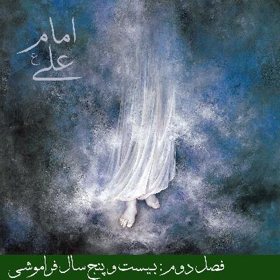 2-07-اجتهاد صحابه قسمت اول