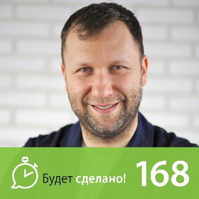 БС168 Дмитрий Кибкало: Доигрался!